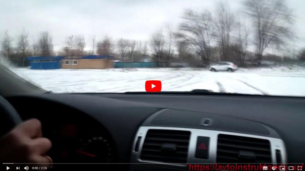 уроки вождения зимой