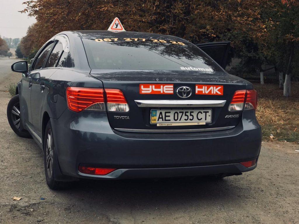 Инструктор по вождению Днепр, учебное авто